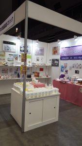 福岡展示会