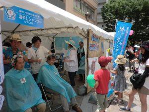 日本一のさくらんぼ祭り